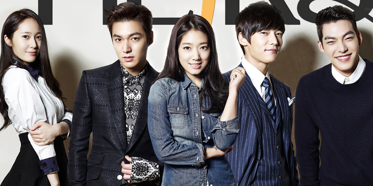 Inheritors k-drama