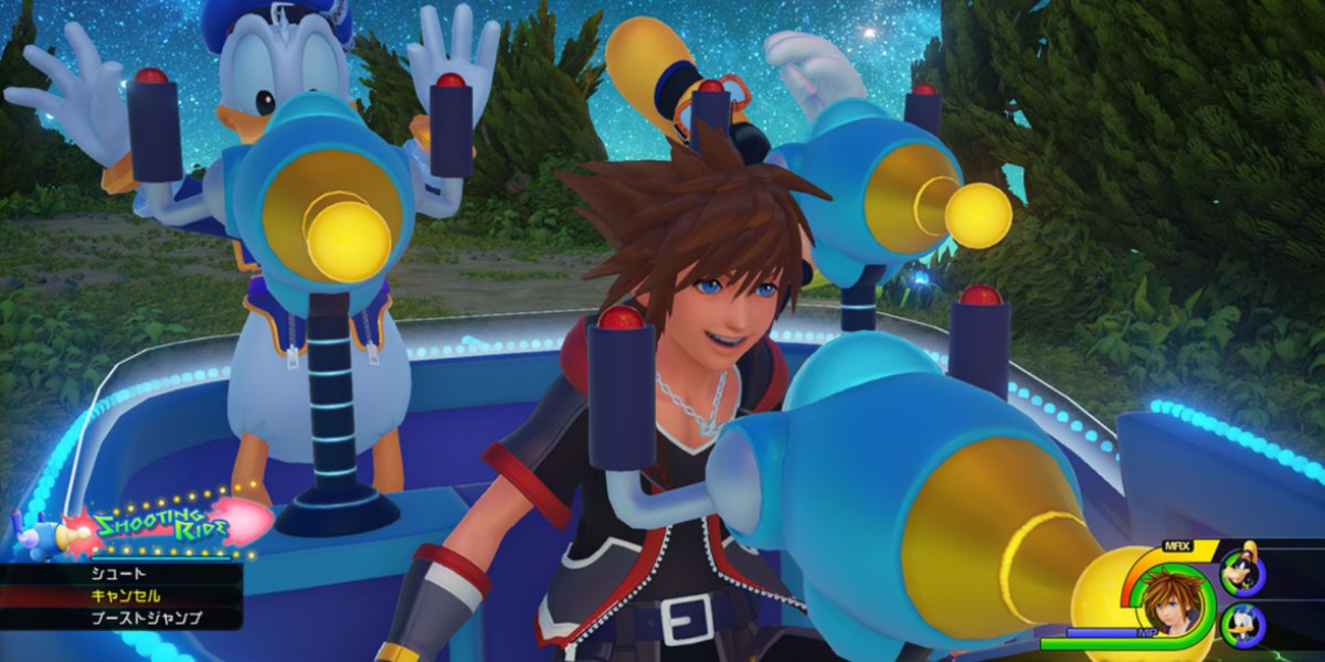 kingdom hearts 3 worlds guide mysterious tower