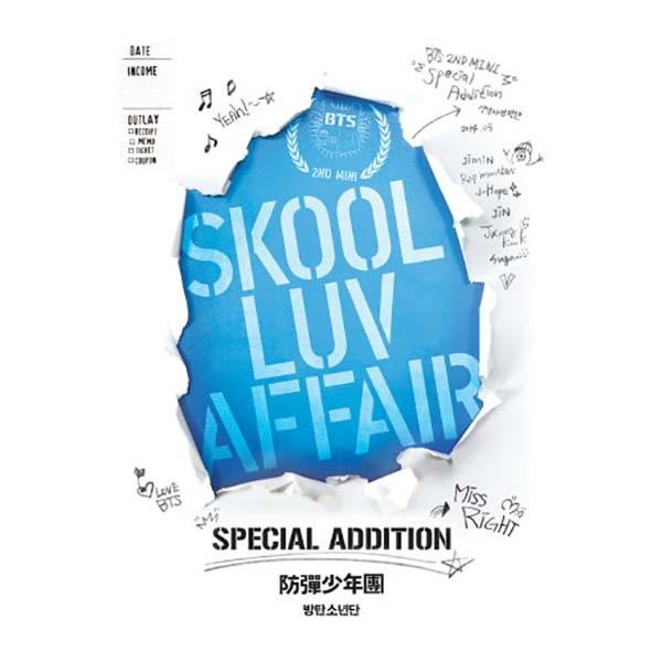 BTS Album Skool Luv Affair Special Addition