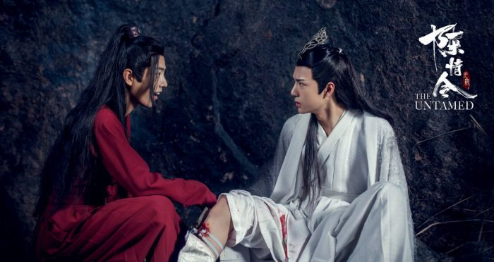 WangXian The Untamed Turtle Cave