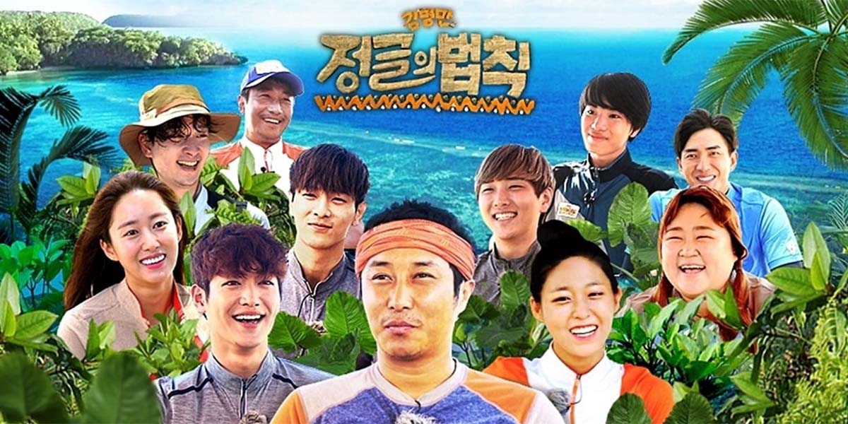 9 Korean Variety Shows To Stream This Summer Hypable